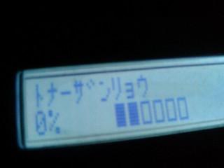 白黒印刷モノクロレーザープリンタ複合機おすすめ2